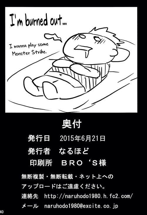 (Tora Matsuri 2015) [NARUHO-Dou (Naruhodo)] NaruHina (NARUTO) [English] {doujin-moe.us} [Colorized] - attaching 2