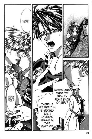 Fire Emblem: Seisen no Keifu: vol.3 chapter 20