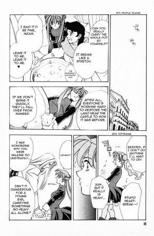 Fire Emblem: Seisen no Keifu: vol.6 chapter 38 : Chapter 38
