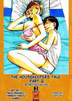 Otonano Gu-wa Yamada Tarou Kamei Kaseifu Monogatari 2 -Geshuku- - The Housekeepers Tale 2 -Boarding House- English