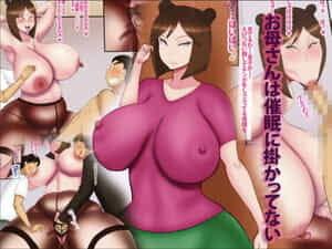 Akatsuki Souken Okaa-san wa Saimin ni Kakattenai
